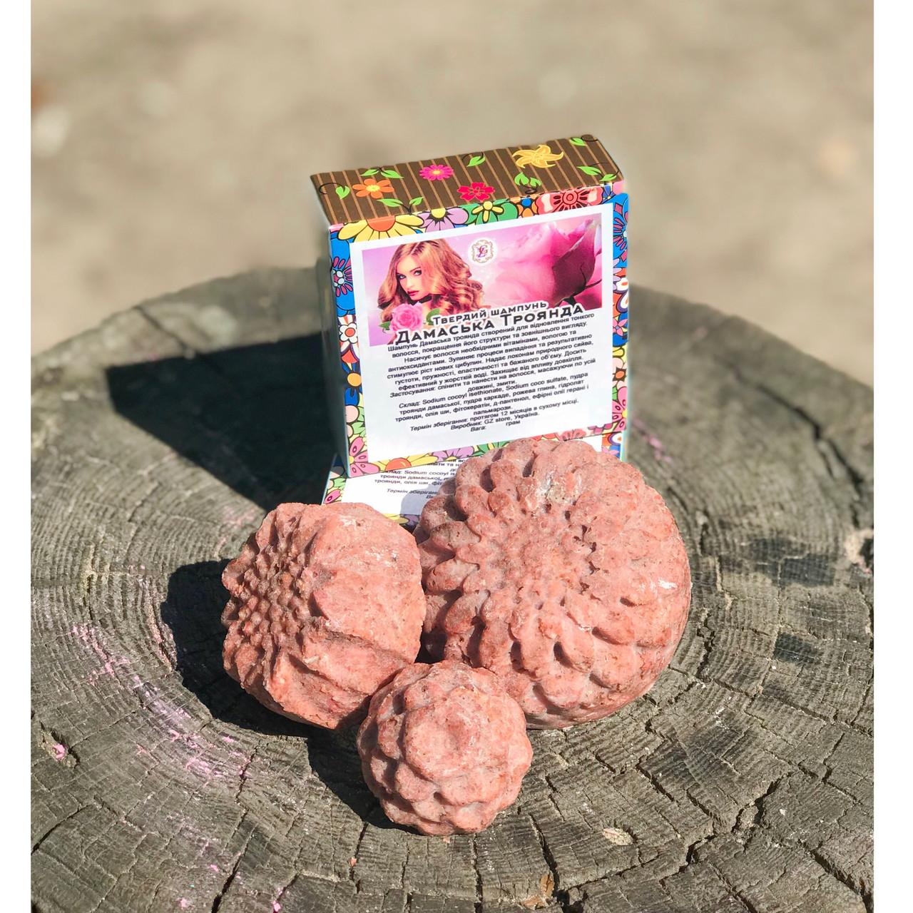 Шампунь Дамасская роза 20 грамм, пробник - натуральный, для нормальных и сухих волос