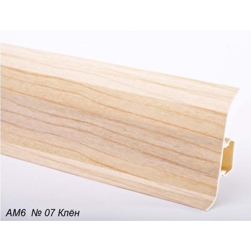 Плинтус пластиковый Plint AM6 07 Клён (глянцевый)