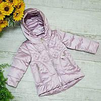 Куртка Для Девочки Верхняя Детская Одежда Kids Модель W-208 Цвет Розовый Размер 104