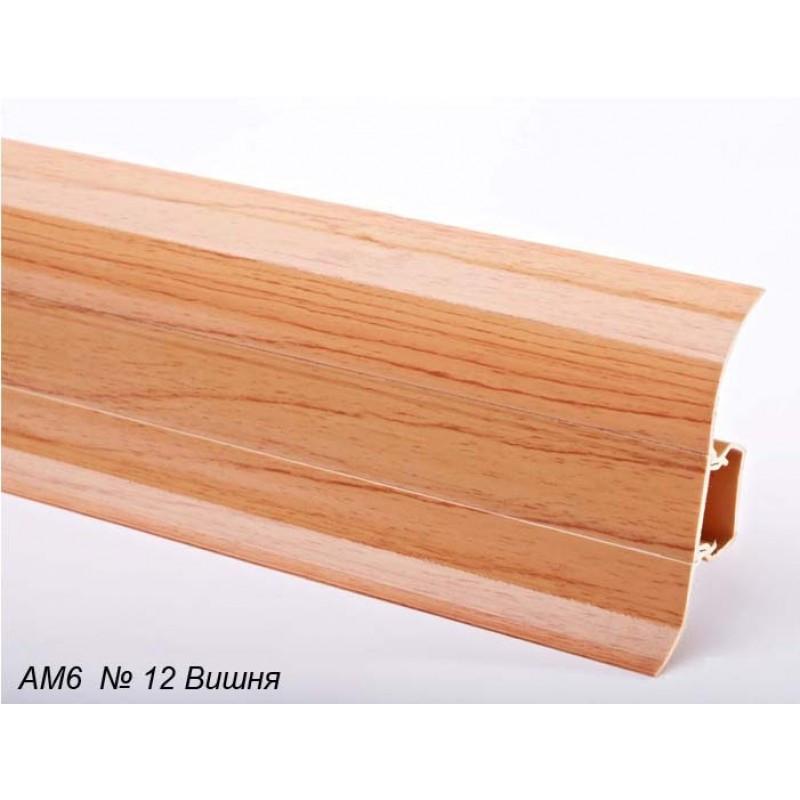 Плинтус пластиковый Plint AM6 12 Вишня (глянцевый)