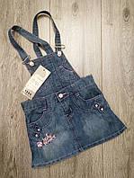 Детский джинсовый сарафан для девочки размер 104 на 4 года