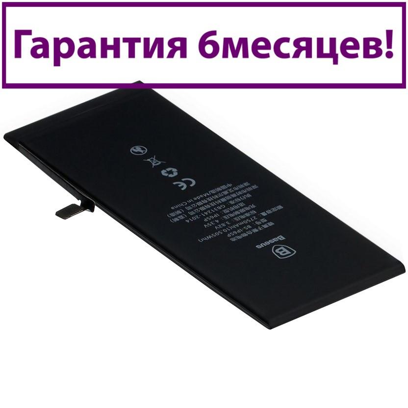 Акумулятор для Apple iPhone 6S Plus (Baseus HQ) 2750мА/год (акумулятор, батарея)