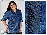 Рубашка джинсовая женская размеры: 46,48,50,52,54, фото 2