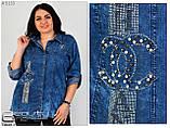 Рубашка джинсовая женская размеры: 46,48,50,52,54, фото 3