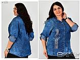 Рубашка джинсовая женская размеры: 46,48,50,52,54, фото 4