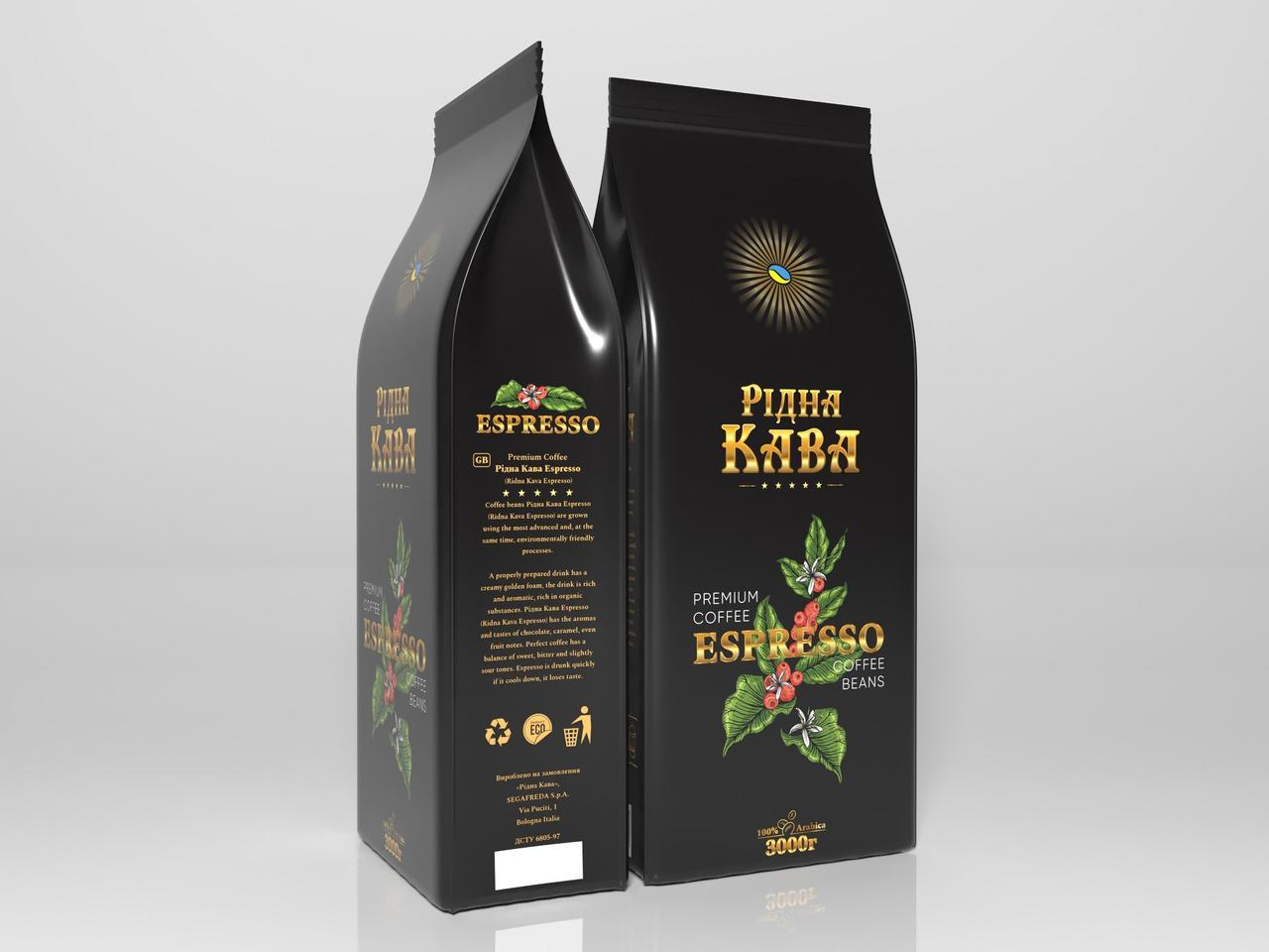 Рідна Кава Espresso 3 кг. зерно