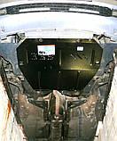 Защита картера двигателя и кпп Opel Zafira 1999-, фото 5