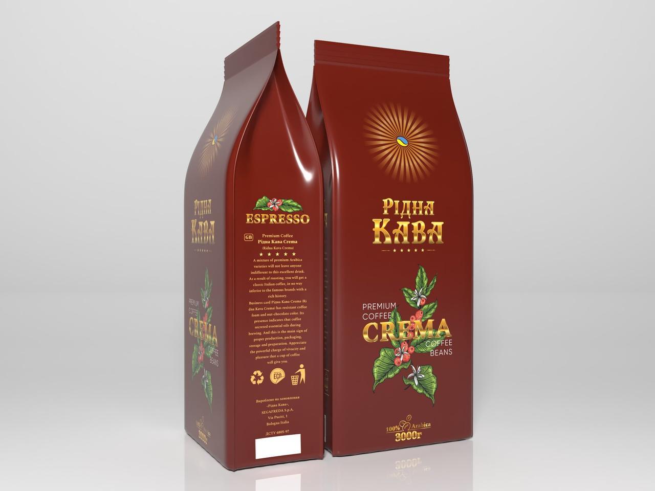 Рідна Кава Сrema 3 кг. зерно