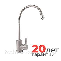 Смеситель для кухни Imperial 31-107-13 Нержавеющая сталь