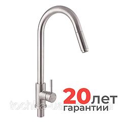 Смеситель для кухни Imperial 31-107-21 Нержавеющая сталь