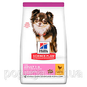 Hill's SP Canine Adult Small & Miniature Light Chicken корм для маленьких собак с избыточным весом, 6 кг