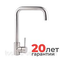 Смеситель для кухни Imperial 31-107-02 Нержавеющая сталь