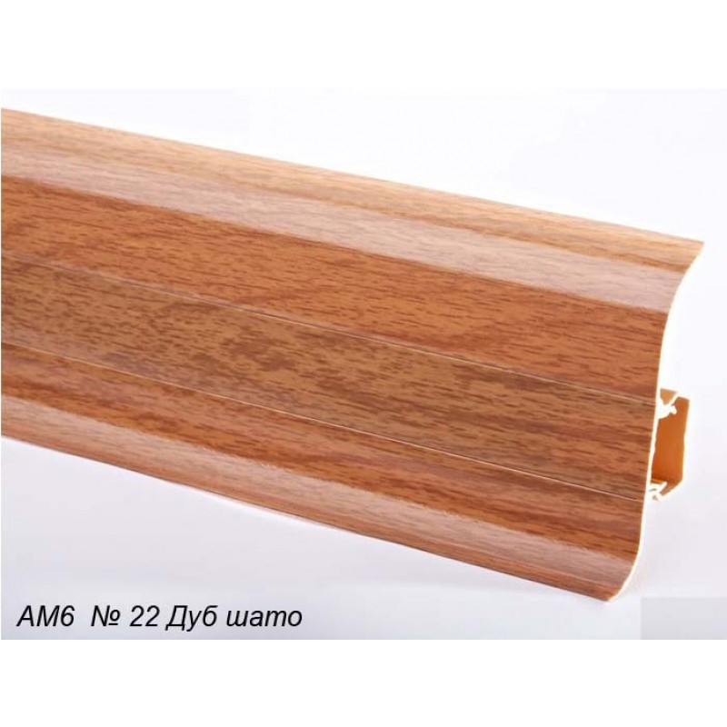 Плинтус пластиковый Plint AM6 22 Дуб Шато (глянцевый)