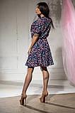 Платье летнее цветное и пышной юбкой, четыре цвета, р.46-48,50-52 Код 1020В, фото 4