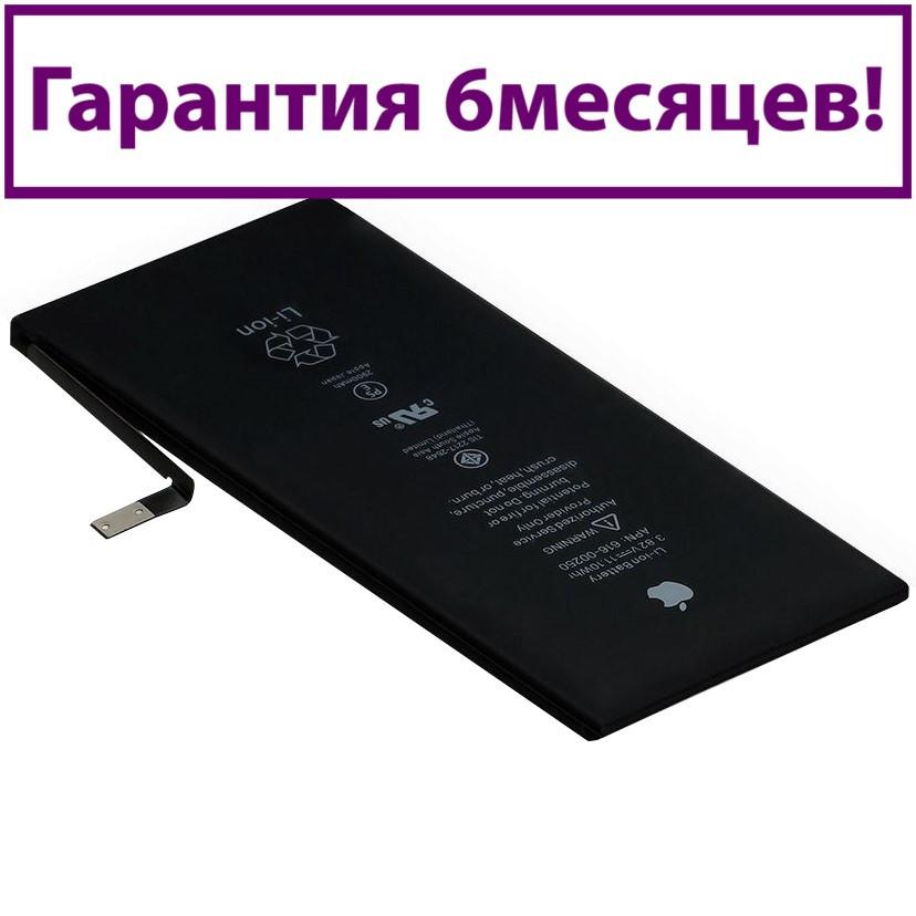 Аккумулятор для Apple iPhone 7 Plus (AAA) 2900мА/ч (батарея, батарейка)
