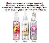 Антисептик спрей 100 мл, 60% спирта, для рук/тела Avon (любое количество и объемы)