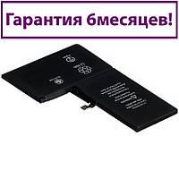 Аккумулятор для Apple iPhone X (Original) 2716мА/ч (батарея, батарейка)