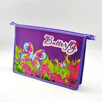 """Детская папка на молнии """"Butterfly"""" размер 23х33см, фиолетовая, папки для тетрадей, папки для труда, папки для бумаг, папка для тетрадей"""