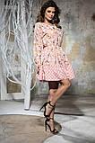 Комбинированное летнее платье с пышной юбкой, 5 цветов, р.44-46,48-50 Код 1005В, фото 7