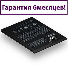 Аккумулятор для Xiaomi Mi Max 2 BM50 (AAAA) 5300мА/ч (батарея, батарейка)