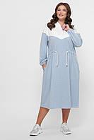 Голубое свободное спортивное платье большие размеры 0303 Платье спорт