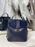 Рюкзак женский замш и экокожа, 7 цветов