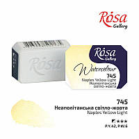 Акварельная краска Rosa Gallery Неаполитанская светло-желтая 343745