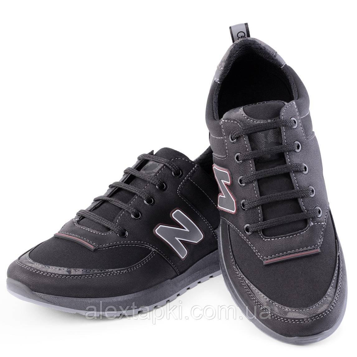 Мужские кроссовки Даго м3001