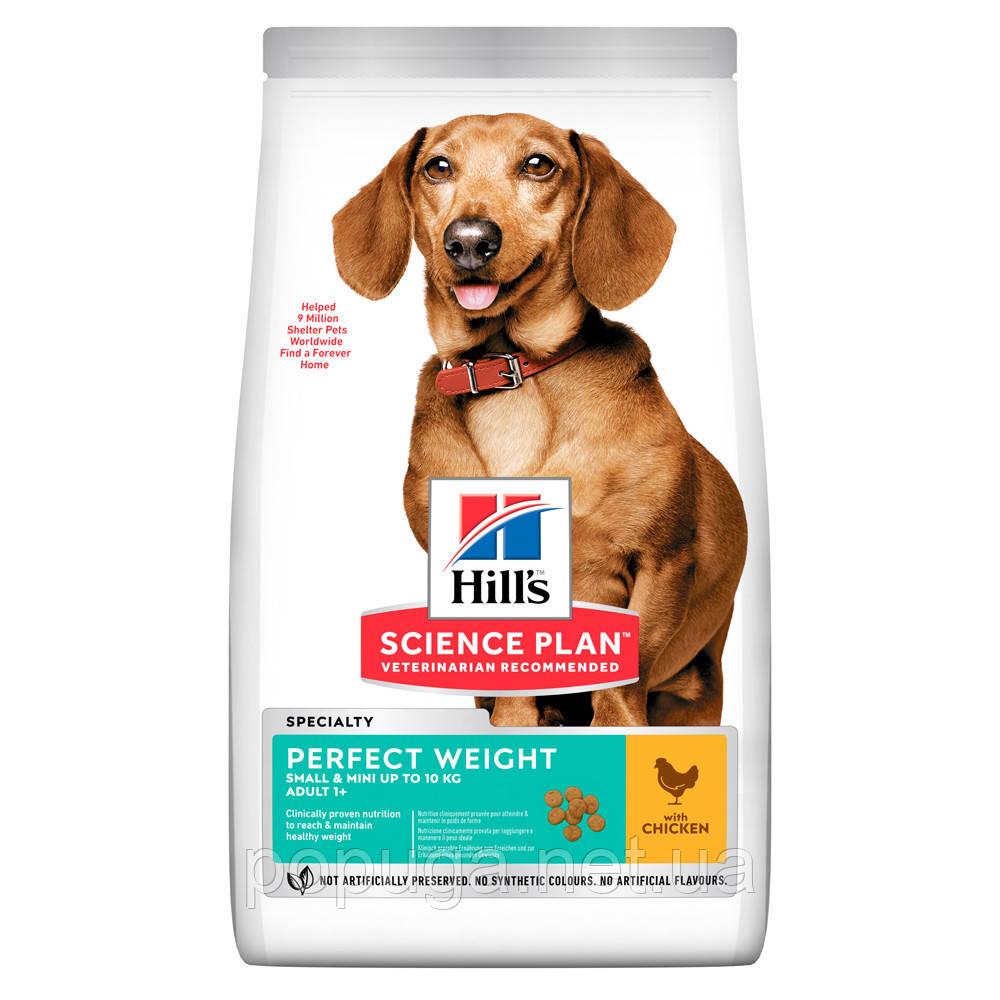 Hill's SP PERFECT WEIGHT SMALL & MINI корм для поддержания веса у маленьких собак с курицей, 1,5 кг