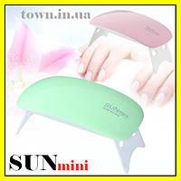 Мини лампа для маникюра и сушки ногтей (гель-лака) Beauty Nail Lamp Sun mini UV LED 6W