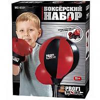 Боксерский набор. PROFI MS 0331. Груша на стойке и перчатки (90-110 см, диаметр 20 см)