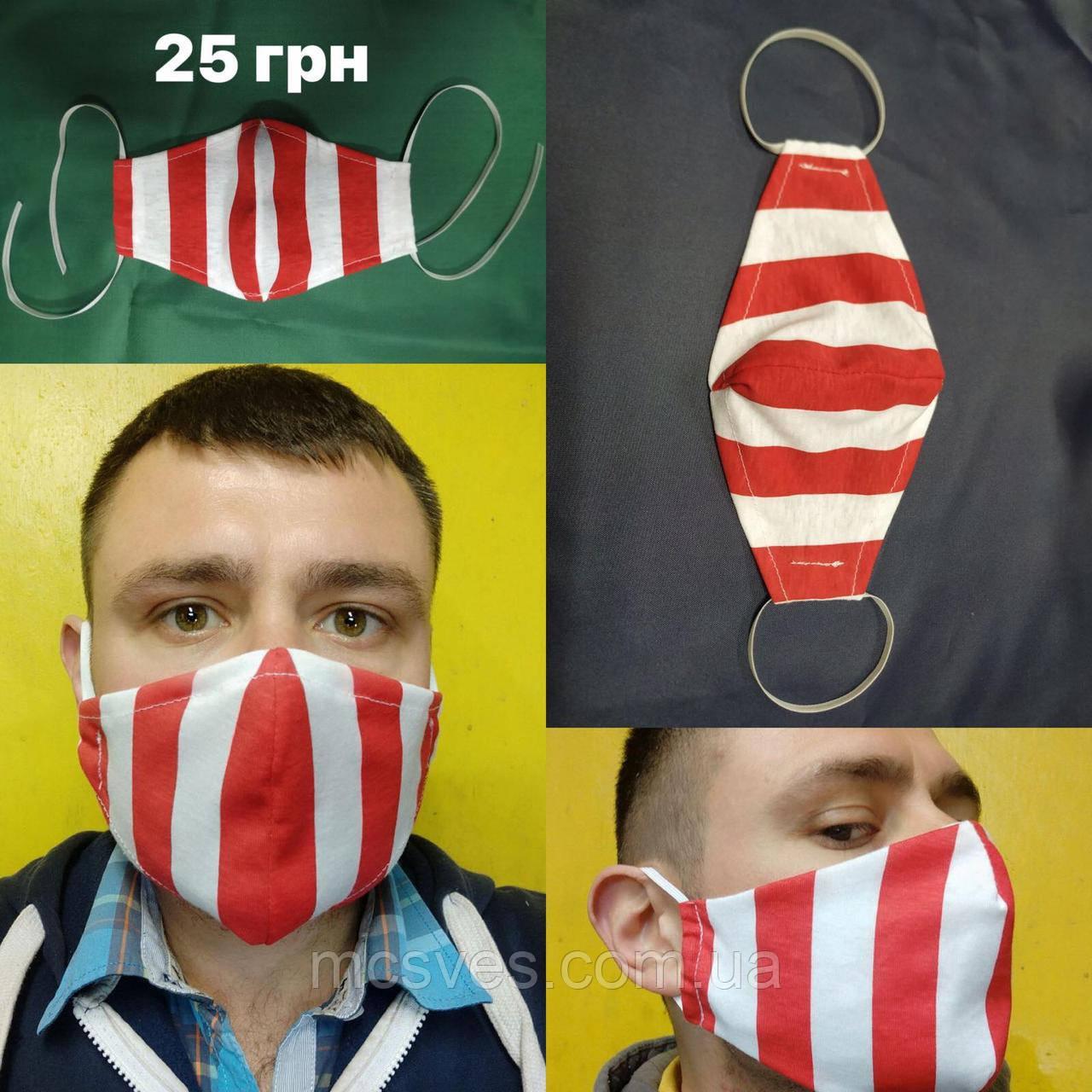 "Багаторазова маска на обличчя бафф двоколірна ""зебра"""