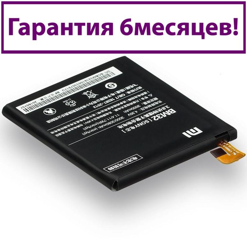 Аккумулятор для Xiaomi Mi4 BM32 (AAAA) 3080мА/ч (батарея, батарейка)