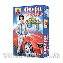 Магнітна гра «Обери професію: Тарас» , БомбатГейм ( 4820172800200 )