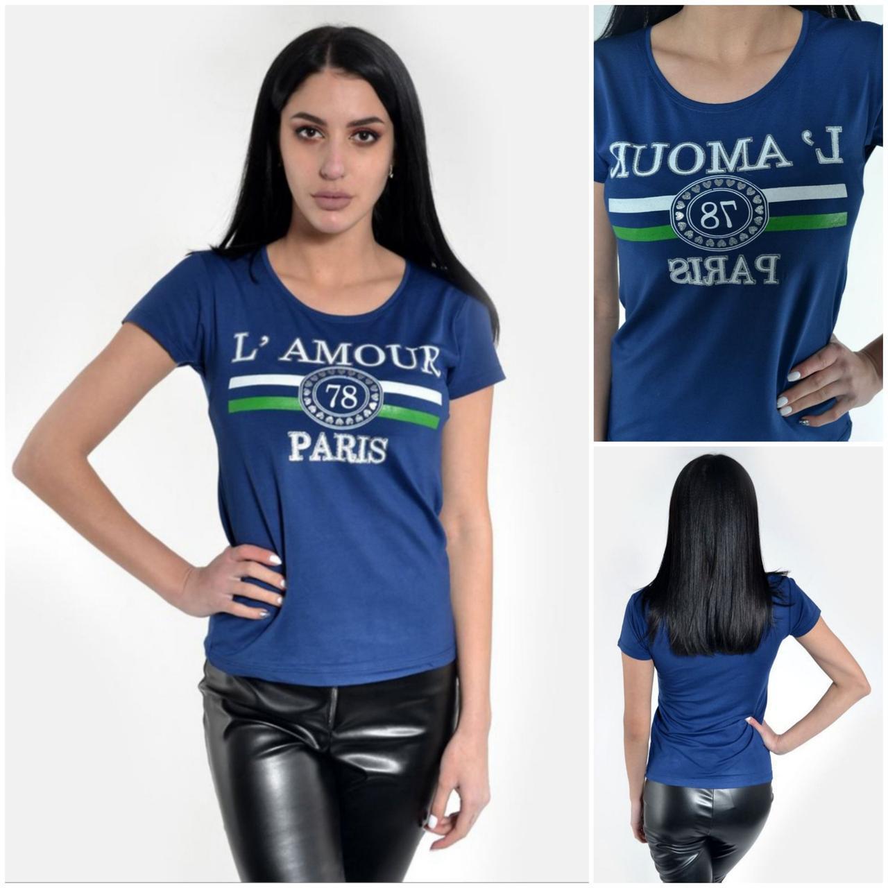 Женская футболка L'AMOUR Норма