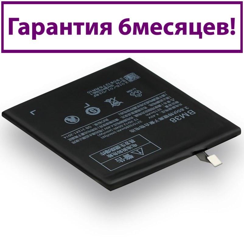 Акумулятор для Xiaomi Mi4s BM38 (AAA) 3260мА/год (акумулятор, батарея)