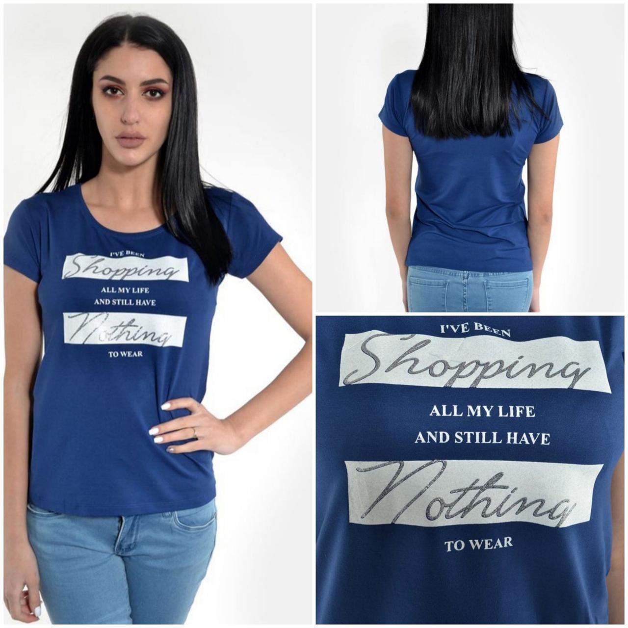 Женская футболка Shopping Норма