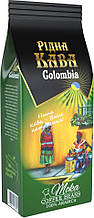 Colombia 550 г. зерно