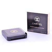 Тени для век Chanel 2-х цветные в ассортименте