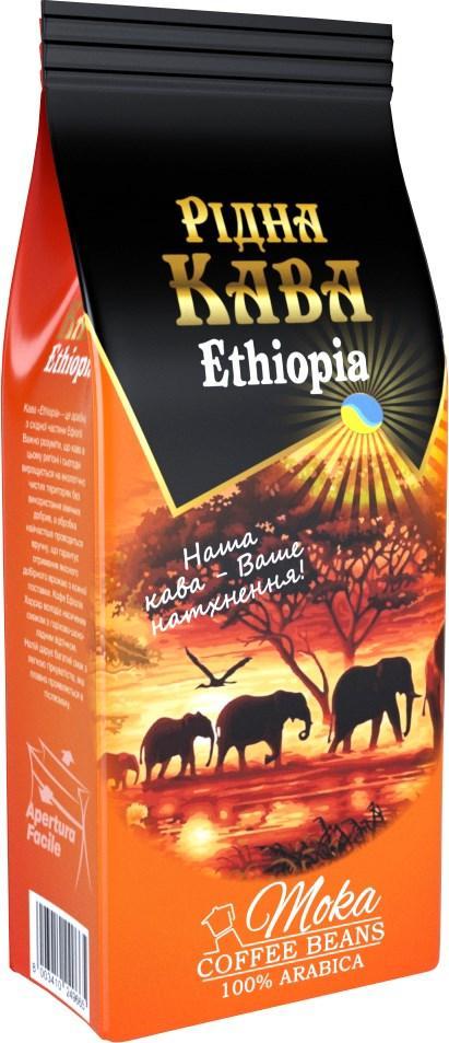 Ethiopia 550 р. зерно