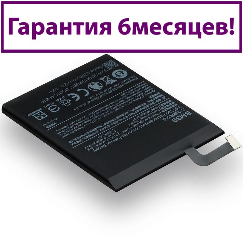 Аккумулятор для Xiaomi Mi6 BM39 (AAAA) 3250мА/ч (батарея, батарейка)