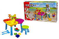 Столик песочница с игрушками и стульчиком kw-01-122 kinderway для игр с песком и водой