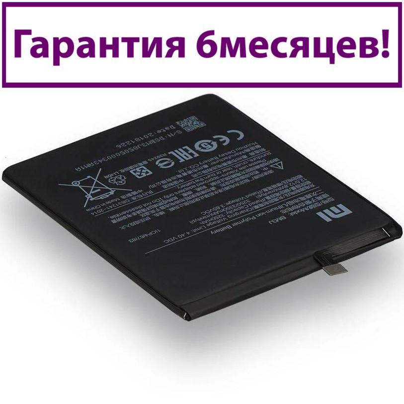 Аккумулятор для Xiaomi Mi8 Lite BM3J (AAA) 3350мА/ч (батарея, батарейка)