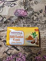 Мыло Патанджали Канти с сандалом и куркумой, Soap Haldi Chandan Kanti Patanjali, 150г
