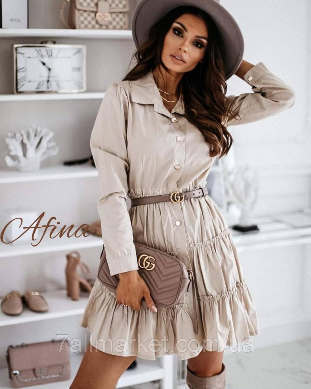 """Платье-рубашка женское полубатальное, размеры 48-54 (3цв) """"AFINA"""" недорого от прямого поставщика"""