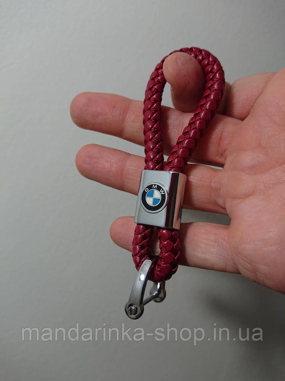 Брелок (бордовий) для автомобільних ключів BMW