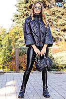 Модная куртка весна Рубина. Коллекция Nui very
