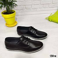 Женские кожаные туфли на шнурке