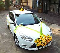 Украшение для свадебной машины 42, фото 1