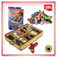 Органайзер для хранения обуви Shoes Under (шузандер) на 12 пар обуви